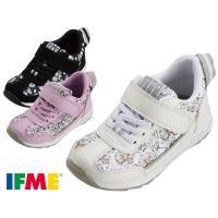 送料無料 [北海道、沖縄除く] イフミー IFME 9708 キッズ スニーカー 子供 女の子 女児 ホワイト ピンク ブラック 靴