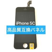 iPhoneフロントパネルA+ランク品です。 操作性・色味・動作不良の少なさ、などオリジナルに近い高...