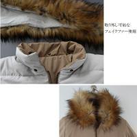 中綿 コート レディース ファー付き 2way リバーシブル 冬 ピーチスキン ダウン素材 カジュアル ロング