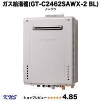 リモコンは通常でも当然最安に挑戦中!!当店より発送 GT-C246SAWX GT-C2462SAWX...