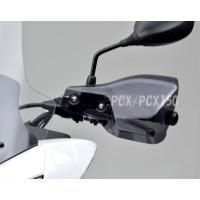 PCX/PCX150 ナックルバイザー 適用号機PCX(JF56)/PCX150(KF18) ファッ...