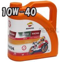 数量限定特価!! レプソル モトレーシング4T  100%化学合成油 規格:JASO MA2/API...