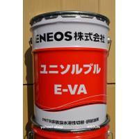 ユニソルブル E-VAは、加工性、さび止め性、防食性に優れているエマルションタイプの水溶性切削油剤...