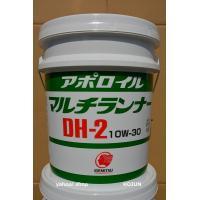 出光独自の高度に精製されたベースオイルに、灰分(添加剤の燃焼残渣)が残らない優れた無灰系添加剤と清...