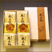 「日本一の梅の里」紀州南部(みなべ)産の厳選した南高梅を 極限まで薄塩に仕上げました。ほのかな酸味と...