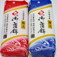 佐藤修商店の小田原名産かまぼこは、選び抜かれた材料から作っています。 一般的なかまぼことの違いは、卵...