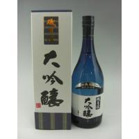 磯自慢 大吟醸 一滴入魂 720ml(磯自慢酒造) (静岡県 日本酒) (☆化粧箱付☆ ギフトにオススメ!)