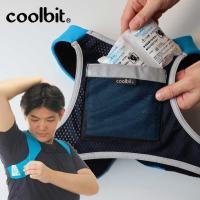 coolbit 両脇と背中を水と保冷剤を使って冷却するインナーベスト・クールビット冷タスキ(つめたす...