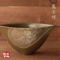 萬古焼の花器・水盤です。 使いやすい形状に落ち着いた色合いが汎用性に富んだ花器です。 剣山設置も簡単...
