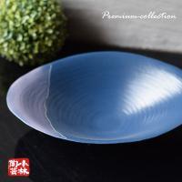 大きな円形の皿で 普段使いの生花からこだわりの生花まで 色々と創造を掻き立てる商品です。  【 サイ...