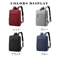 激安 ビジネスリュック ビジネスバッグ メンズ リュック 鞄 バッグ リュックサック 安い 大容量 おし..