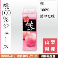 【税込8000円以上 送料無料】対象商品