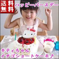 日曜、祝日は出荷のお休みを頂いております 誕生日ケーキ バースデーケーキ  誕生日ケーキ バースデー...