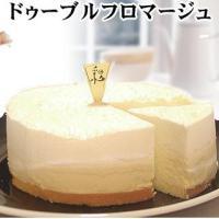 商品説明 クリスマスケーキ  ドゥーブルフロマージュ(Wチーズケーキ)サイズ 約 直径12センチ 3...