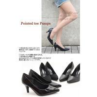 パンプス 走れるパンプス ポインテッドトゥ 7.5cmヒール 痛くない エナメル フォーマル 黒 75