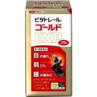 ■製品特徴 ビタミンB1誘導体のフルスルチアミン塩酸塩、ビタミンB6、ビタミンB12のビタミン群を主...