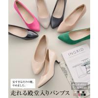 走れるパンプス 春靴 レディース 足にFIT☆痛くなりにくい美脚パンプス[XS〜3L]クアトロクッシ...