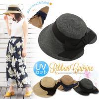 女優帽 UVカット  ハット 帽子 カプリーヌ リボン レディース J494