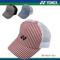■品番 41018Y ■品名 限定メッシュキャップ ■メーカー ヨネックス(YONEX) ■仕様・特...