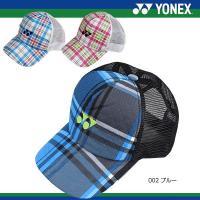 ■品番 41019Y ■品名 限定メッシュキャップ ■メーカー ヨネックス(YONEX) ■仕様・特...