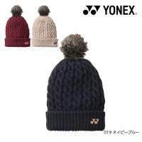 ヨネックス YONEX 限定数量 ビーニー ニット帽 41022Y ニット帽子 ユニセックス ボンボン付き テニス ソフトテニス バドミントン 冬物小物