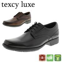 スタイリッシュなスクエアトゥの3Eラスト&艶やかな光沢のある上質レザーを採用  3E相当・脱ぎ履きし...