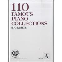 楽譜集の楽曲の演奏CDを探し出す手間と、何枚も購入しなければならない費用は大変なもの。 ビクター・エ...
