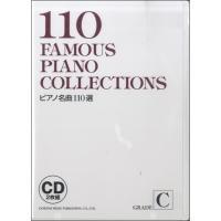 楽譜集の楽曲の演奏CDを探し出す手間と、何枚も購入しなければならない費用は大変なもの。ビクター・エン...