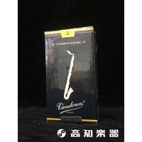 バンドレン アルトクラリネットリード トラディショナル(3)  木管楽器アクセサリーのトップブランド...