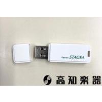 ヤマハエレクトーン専用USB 【対応機種】 ・ELS-02シリーズ  (含むバイタライズ02) ・E...