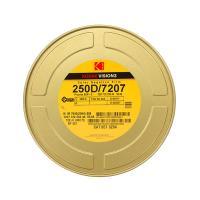 【商品名】 コダック VISION3 250D カラーネガティブ フィルム 7207  【商品の仕様...
