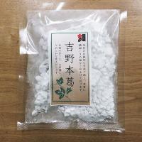 奈良の老舗葛粉屋さんの本葛粉です。  奈良県の特産品吉野本葛。葛の根から採った澱粉を奈良県で加工され...