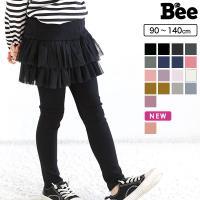 韓国子供服/レギンス付きスカート/女の子 チュール リボン ドット(bbb00985-r-0410r...