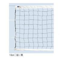 *YMK構造により帆布を二重構造にし最上部で網目を保つことができるようにしております。 ワイヤーの交...
