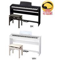 上質な音としっかりとした鍵盤タッチ、スタンド ペダル一体型のカシオNEW電子ピアノPX760 美しく...