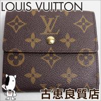 商品コード:13-3112  【ブランド】ルイヴィトン LOUIS VUITTON 【商品名】モノグ...