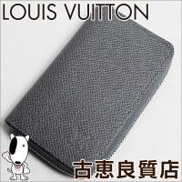 【ブランド】ルイヴィトン LOUIS VUITTON  【商品名】タイガ ジッピーコインパース 【型...