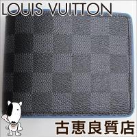 商品コード:an29-516  【ブランド】ルイヴィトン LOUIS VUITTON 【商品名】  ...