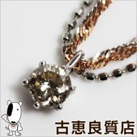 【商品名】K18WG/K18PG ダイヤ0.2ct ネックレス 【素材】K18WG/K18PG 【チ...