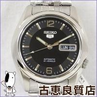 【ブランド】SEIKO セイコー 【商品名】オートマ メンズ腕時計 【型番】SNK393KC 【ムー...