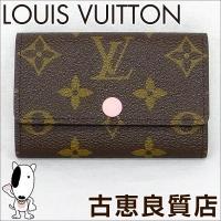 LOUIS VUITTON 定番のキーケースのご紹介です。ローズ・バレリーヌの女性に人気のカラーです...