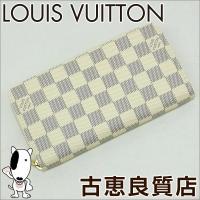 【ブランド】ルイヴィトン LOUIS VUITTON 【商品名】ジッピーウォレット 【型番】N416...