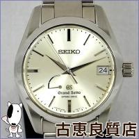 【ブランド】Seiko セイコー 【商品名】Grand Seiko スプリングドライブ 【型番】SB...