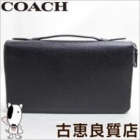 COACH セカンドバッグタイプにハンドルが付いて使い勝手も良く、収納力も抜群でパスポートやチケット...