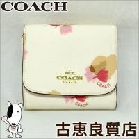 フローラルプリントがキュートな折財布!コンパクトサイズなので、小さなバッグでも気にせずお使い頂けます...