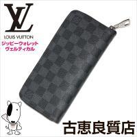 商品コード:k25-3896  【ブランド】ルイヴィトン LOUIS VUITTON 【商品名】ジッ...