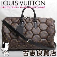 商品コード:k26-5934  【ブランド】ルイヴィトン LOUIS VUITTON 【商品名】 モ...