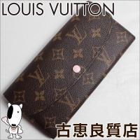 商品コード:k27-5450  【ブランド】ルイヴィトン LOUIS VUITTON 【商品名】モノ...