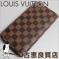 商品コード:k28-1108  【ブランド】ルイヴィトン LOUIS VUITTON 【商品名】ダミ...