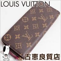 商品コード:k28-1672  【ブランド】ルイヴィトン LOUIS VUITTON 【商品名】モノ...